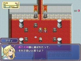 スプリングナイトと姫 Game Screen Shot4