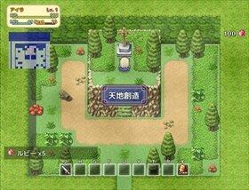 スプリングナイトと姫 Game Screen Shot5