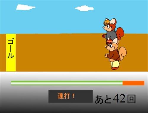 ロロ君リレー Game Screen Shot1