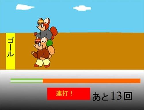 ロロ君リレー Game Screen Shot3
