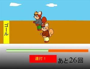 ロロ君リレー Screenshot