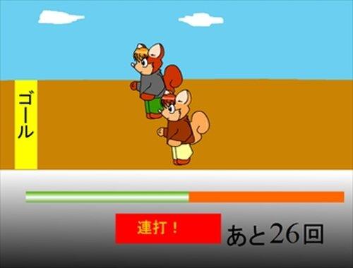 ロロ君リレー Game Screen Shots