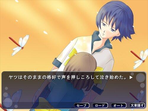 けもののうた(完成版) Game Screen Shot1