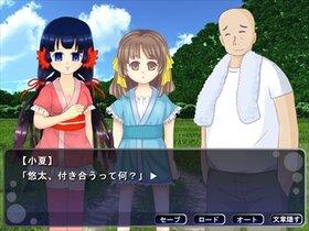 けもののうた(完成版) Game Screen Shot2