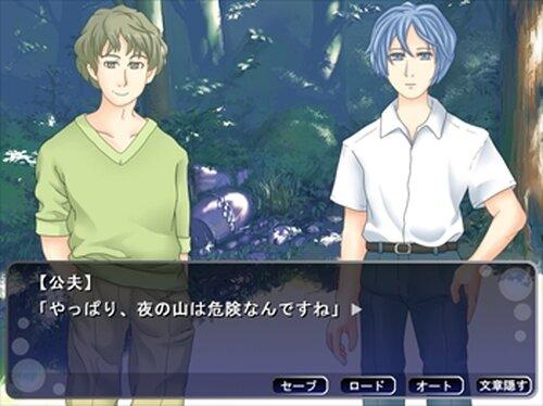 けもののうた(完成版) Game Screen Shot3