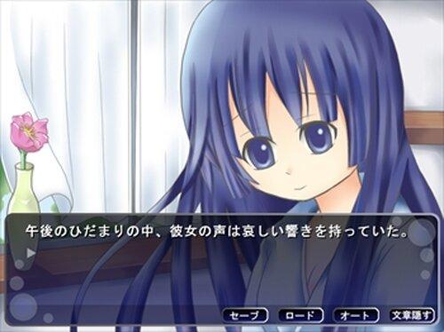 けもののうた(完成版) Game Screen Shots