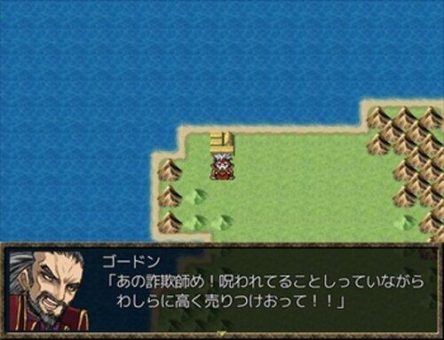 衰弱勇者~戦慄の鳥の王エピソード1~ Game Screen Shot2
