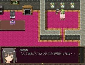 衰弱勇者~戦慄の鳥の王エピソード1~ Game Screen Shot5