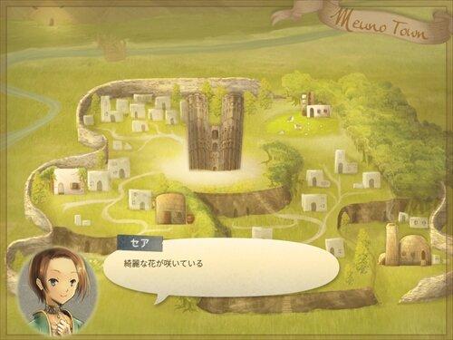 イツツメのセア Game Screen Shot1