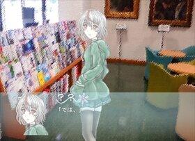君想ふ故に我あり Game Screen Shot3