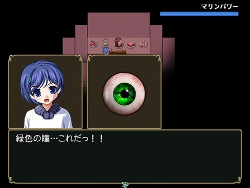 棺桶時計の動く夜 Game Screen Shot1