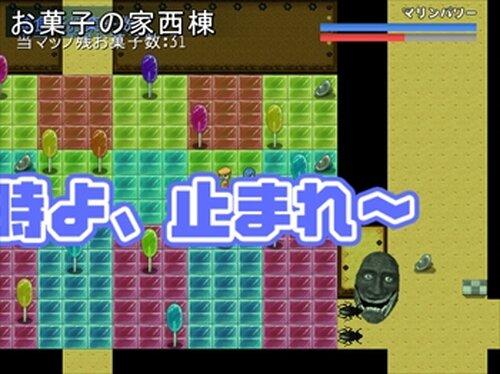 棺桶時計の動く夜 Game Screen Shot3