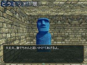 棺桶時計の動く夜 Game Screen Shot4