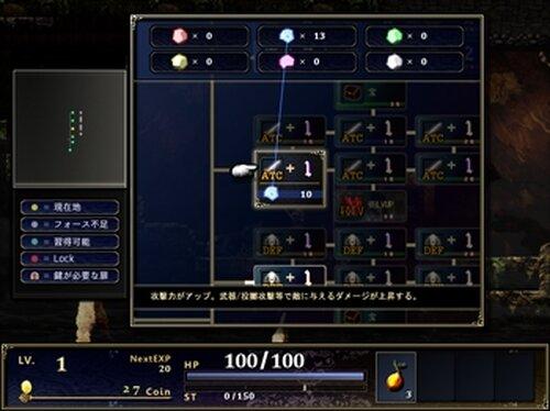ASTLIBRA ミニ外伝 ~幻霧の洞窟~ Game Screen Shot3