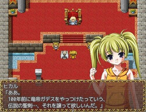 閃光のツインテール Game Screen Shot1