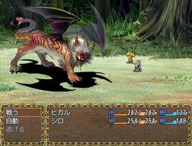 閃光のツインテール Game Screen Shot2