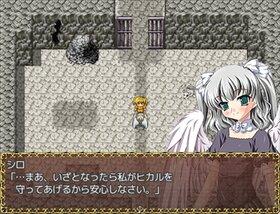 閃光のツインテール Game Screen Shot3