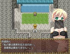 閃光のツインテール Game Screen Shot4