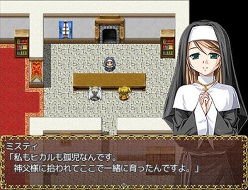 閃光のツインテール Game Screen Shot5