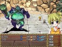 閃光のツインテールのゲーム画面