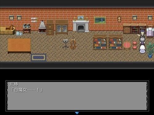 白魔女と少年 Game Screen Shot5