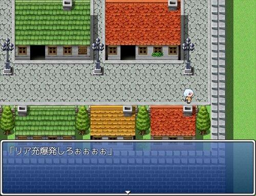 非リア充暴霊滅却聖夜録 Game Screen Shot1