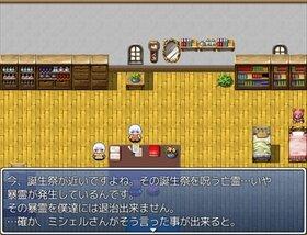 非リア充暴霊滅却聖夜録 Game Screen Shot2