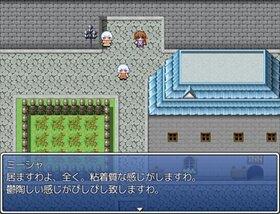 非リア充暴霊滅却聖夜録 Game Screen Shot3