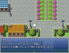 非リア充暴霊滅却聖夜録 Game Screen Shot4