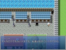 非リア充暴霊滅却聖夜録 Game Screen Shot5