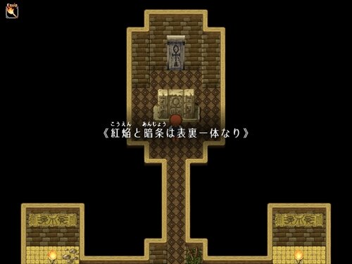 クリプトガーデン Game Screen Shot