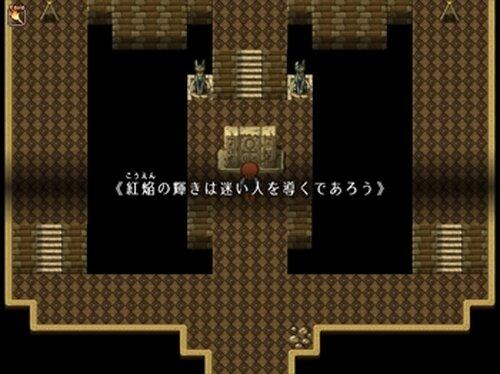 クリプトガーデン Game Screen Shot2