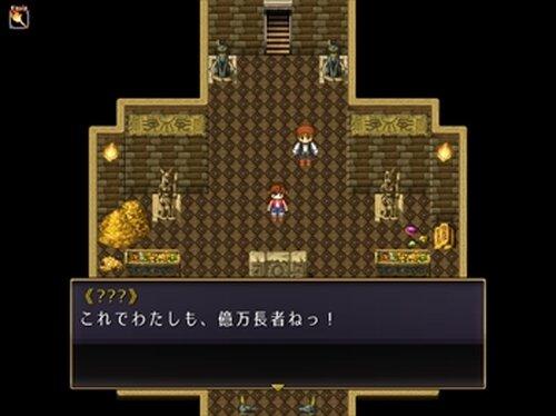 クリプトガーデン Game Screen Shot3