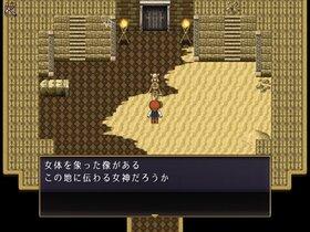 クリプトガーデン Game Screen Shot4