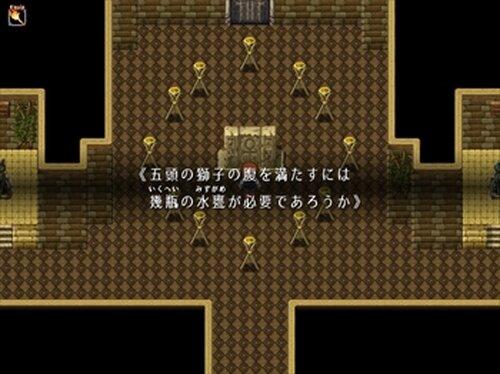 クリプトガーデン Game Screen Shots