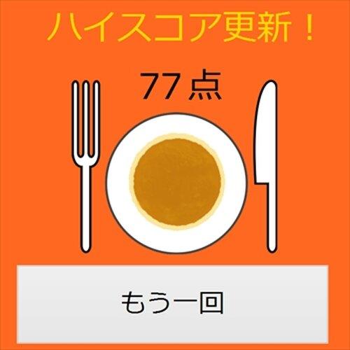 パンケーキ焼き職人 Game Screen Shot3