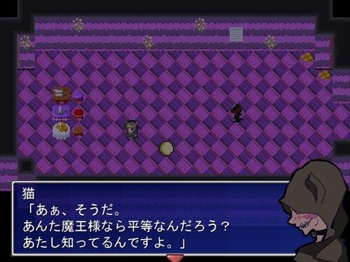 ある魔王の姫しるべ Game Screen Shot
