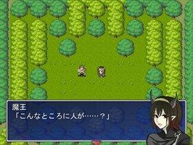 ある魔王の姫しるべ Game Screen Shot2