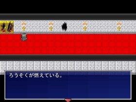 ある魔王の姫しるべ Game Screen Shot3