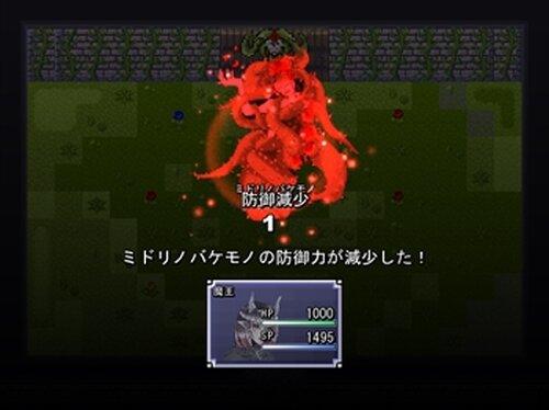 ある魔王の姫しるべ Game Screen Shot4