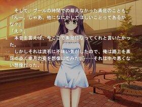 ラブコメ悪人警告 Game Screen Shot2