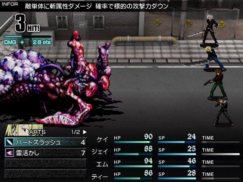 クレアンティクス・ゼロ Game Screen Shot1