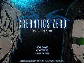 クレアンティクス・ゼロ Game Screen Shot2