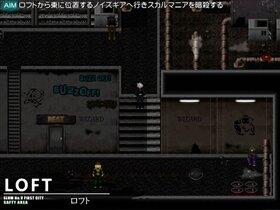 クレアンティクス・ゼロ Game Screen Shot3