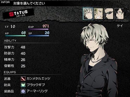 クレアンティクス・ゼロ Game Screen Shot4
