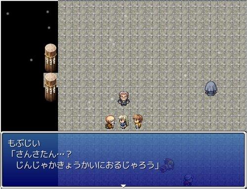 サンタクエスト Game Screen Shot