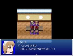 サンタクエスト Game Screen Shot2