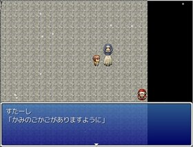 サンタクエスト Game Screen Shot3