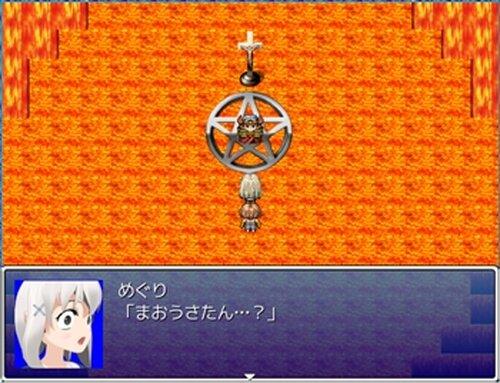 サンタクエスト Game Screen Shot4