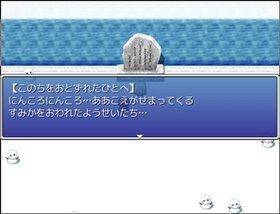 サンタクエスト Game Screen Shot5